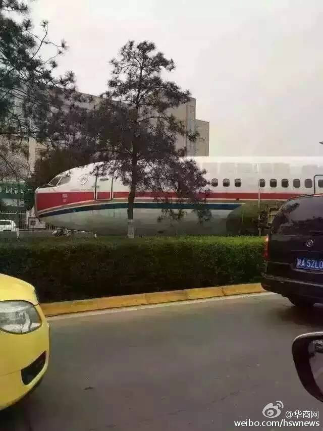 西安:飞机被堵街头刷爆朋友圈(组图)