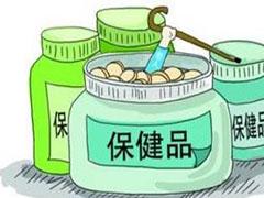 """""""教授""""自称屠呦呦朋友 向老太售3.88万保健品"""