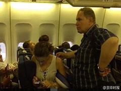 女子登机后突然提出要下机:我要马上离婚