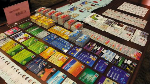 """银行卡身份证买卖形成黑色利益链 """"全套""""900元"""