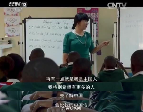 惊呆!北京美女嫁给非洲帅哥——有十几个婆婆! - 俊哥儿小妹 - 俊哥儿小妹的博客