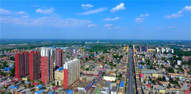 雄安新区启动区控制性详规和城市设计将面向全球招标