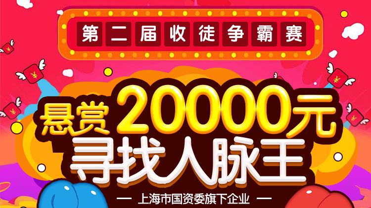 玩转东方头条app  月入2万不是梦