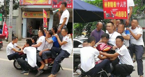商家为博取眼球 10人骑一辆摩托车沿街促销
