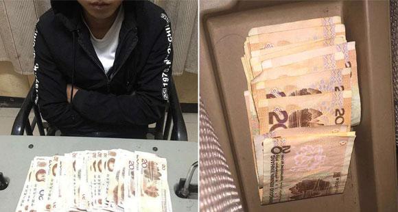 """男子3元1张购买假币 用酱油泡成""""真钞"""""""
