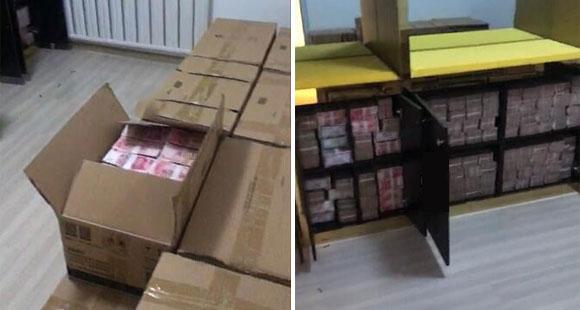 居民楼惊现2亿元钞票 用坏三台验钞机