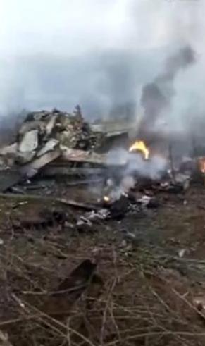 贵州一架飞机坠落:现场有碎片残骸伤亡情况不明