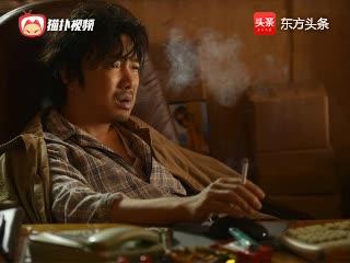 徐峥最新爆笑力作《我不是药神》徐峥开创药贩子的传奇之路!