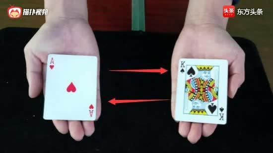 扑克牌瞬间调换位置,这样的纯手法魔术看100遍也看不出破绽