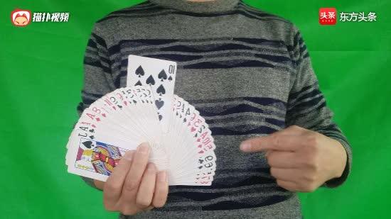 魔术教程:无论你选哪张牌,我都能猜中,其实特简单