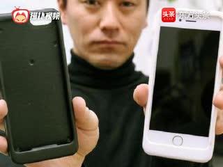 日本研发防沉迷手机壳,到点自动关机,取下来需要特殊工具
