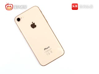 iPhone8屏幕太小?现在降至4399元,喜欢的了解一下