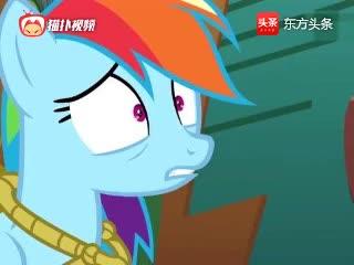 小马宝莉:云宝和同伴逃生,它们玩的角色扮演游戏很逼真,好险!