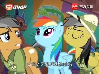 小马宝莉:云宝和无畏天马成功逃离神庙,它们靠的是聪明才智!