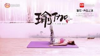 2个腿部瑜伽动作,教你如何瘦腿塑形,让腿部更加纤细修长!