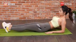 蹬车体式,燃烧大腿脂肪塑形,每个动作要均匀有力,支撑到位 !