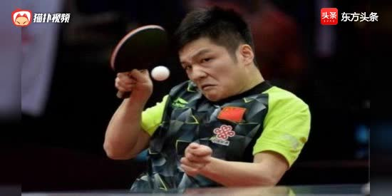 乒乓球亚洲杯:樊振东领衔出征 或将PK华裔小将张本智和