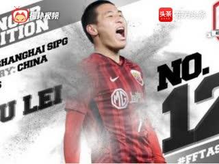 最新一期亚洲50大球星排行榜:孙兴慜第一 中国仅武磊入围