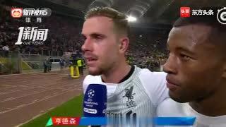 时隔11年,利物浦重返欧冠决赛