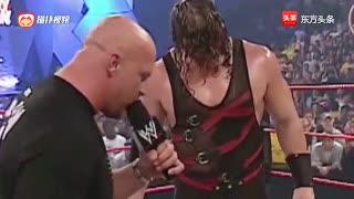 冷石怒摔面具凯恩一巴掌,惹火的凯恩却不敢锁喉抛摔!