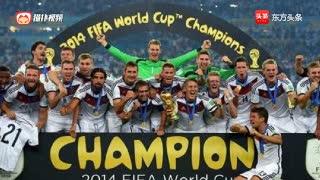 2014巴西世界杯10佳球