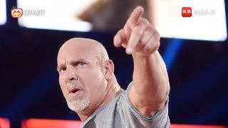 WWE幸存者大赛 12年后巅峰对决 高柏轻取大布书写历史