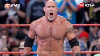 WWE史上独一无二较量高柏VS马克亨利