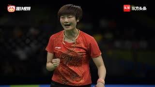 国乒男女全主力出战澳乒赛 马龙向公开赛第27个冠军出击
