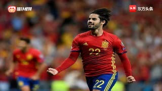 伊斯科:全能中场成西班牙进攻核心 近10场造9球对内无人能敌