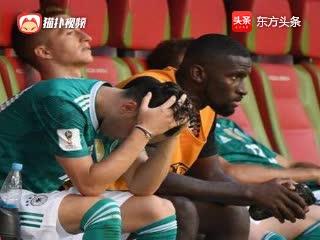 德国队掉出世界杯8强刷新5大耻辱纪录 补时连丢2球队史首遭