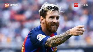 超强过人眼花缭乱 为什么说梅西是最伟大的足球运动员