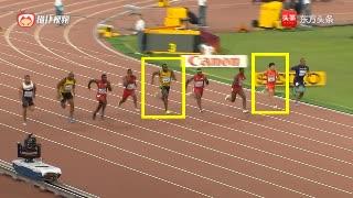 苏炳添前50米让博尔特汗颜,只处第六的博尔特连超5人逆转夺冠