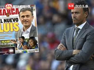 西班牙救火教练耶罗终止合同 恩里克成最热门人选