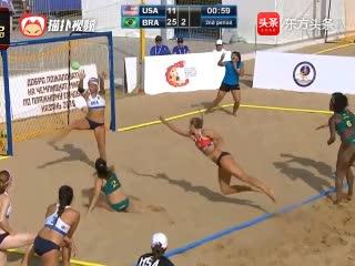 女子沙滩排球美国对战巴西精彩进球集锦