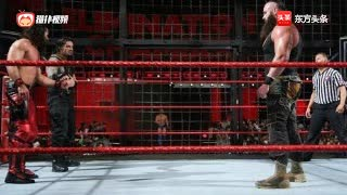 WWE罗马统治VS布劳恩斯图夫曼vs塞斯罗林斯vs约翰塞纳
