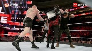 WWE 黑山羊和红魔凯恩竟然不敌半兽人布洛克一个回合!