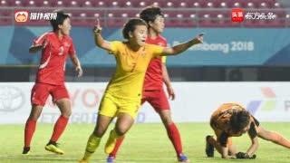 王霜王珊珊建功 中国女足2-0朝鲜3战全胜晋级