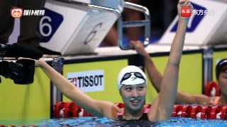 徐嘉余率队创混合泳接力亚洲纪录 朱梦惠直言把日选手游哭了
