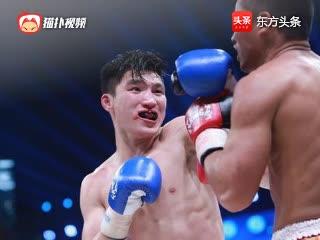 中国猛将刘明志以暴风雨般的重拳多次对手打蒙!