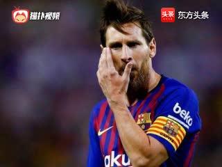 難以置信!梅西無緣FIFA三甲名單 西班牙媒體為其抱不平