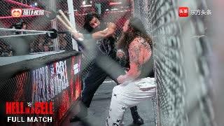 WWE地狱牢笼,布雷·怀亚特尽显疯狂还是不敌罗曼大帝