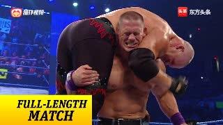 WWE经典 约翰塞纳VS凯恩,送葬者意外出现与凯恩互殴!