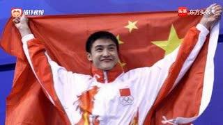 田亮的10米跳水冠军,很多人永远不知道他有多猛,全场起立欢呼