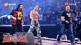 WWE摔跤32,冷石奥斯丁出人意料地出现擂台上!