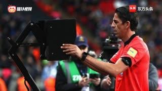 欧洲顶级赛事只剩英超犹豫不决 欧冠下赛季引VAR先于欧联杯