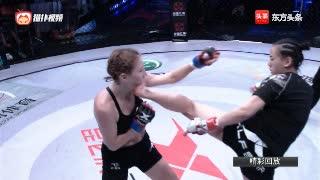 """秒杀已成习惯,""""格斗林妹妹""""林荷琴狂砸对手几十拳TKO获胜"""
