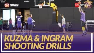 湖人篮球训练馆:英格拉姆和库兹马在训练三分球和中投!