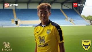 中国香港小将戴伟浚离开英甲球队 飞往荷兰随U21国足集训