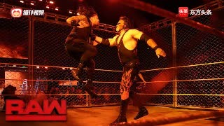 WWE罗曼雷恩斯VS布朗斯特劳曼,红魔凯恩惊喜回归