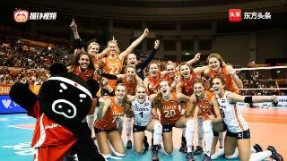 全场回顾!荷兰女排3比2逆转美国女排 卫冕冠军无缘四强赛!
